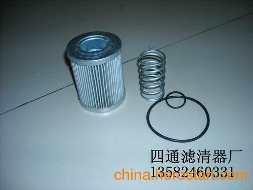 供应弹簧式液压油滤芯液压油过滤器