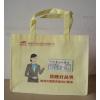 供应甘肃pvc购物袋甘肃环保无纺购物袋甘肃可折叠环保物袋