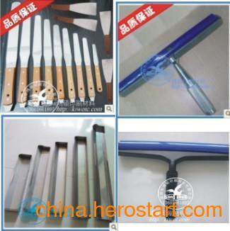 供应丝印配件/手动粘尘滚轮/不锈钢上浆器/调油刀/铲刀厂家直销