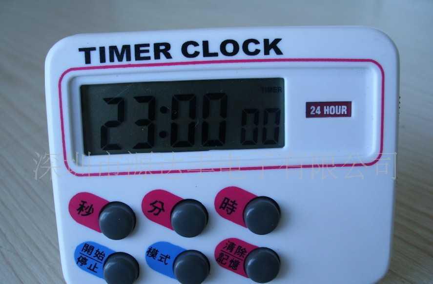 fd0207时钟加报警计时器