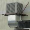 供应土禾移动式环保空调(厂房降温专用)