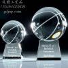 供应水晶篮球,篮球比赛纪念品,篮球协会活动纪念品,大学生篮球比赛