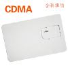 供应CDMA2000测试卡/EVDO测试卡/手机白卡