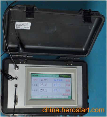 供应车载无线gprs温湿度远程在线监控系统 无线zigbee冷链系统