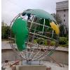 供应科技馆大型地球仪雕塑制作地形图示意图模型制作