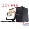 供应平望网吧电脑回收、吴江苏州昆山太仓网吧电脑、公司电脑