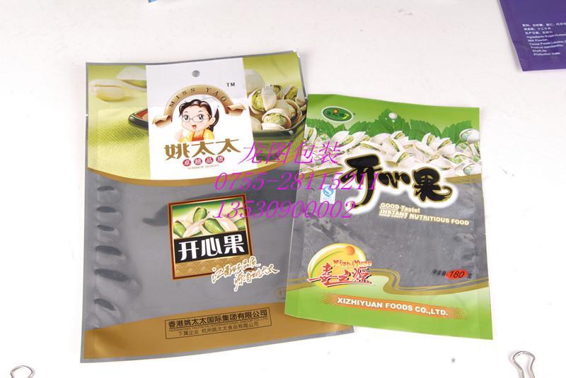 供应各式胶袋 电子包装袋 食品包装袋