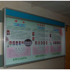 供应广州立柱宣传栏制作,广州挂墙宣传樯制作,广州文化宣传栏制作