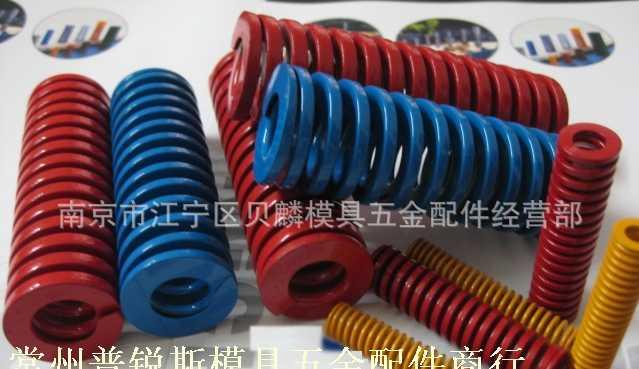 南京订做各类模具弹簧、精密弹簧、矩形弹簧