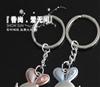 韩版时尚情侣礼品钥匙挂件配饰 情侣挂件 手机链 挂件 300混批