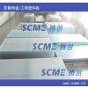 供应进口高品质防静电有机玻璃板