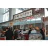 供应2012第十九届广州咖啡食品展览会