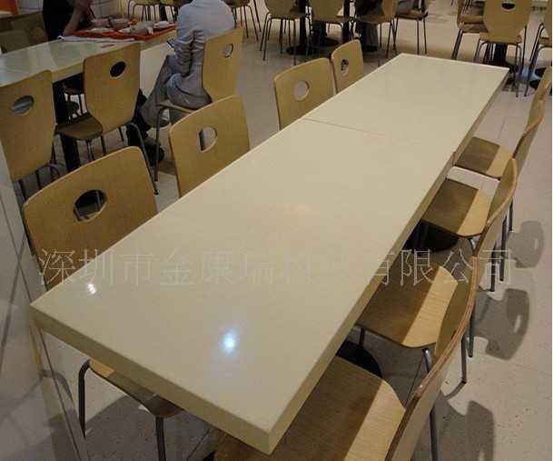 高档人造大理石米黄色餐桌