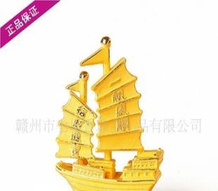 七里香珠宝 商务**礼品 金银摆件 *礼品 一帆风顺 HDA137