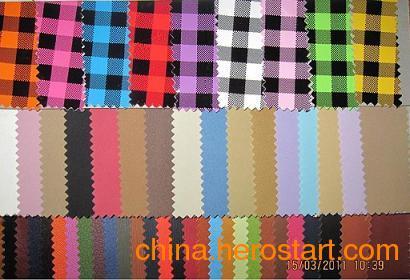 供应 植绒纸、布、人造革
