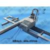 供应易捷YJ-BX-1525便携式数控切割机