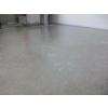 供应水泥地面起尘起砂处理剂生产厂家,绍兴总经销