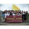 供应在上海如何办理越南大红酸枝进口单证手续