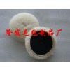 供应3M羊毛球,3寸羊毛抛光轮,毛线抛光球
