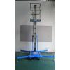 供应手动式铝合金升降机,升降机厂家