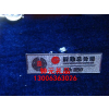 供应湖北武汉厂家定做韩国 iconic|标志性18k镀金复古徽章