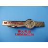 供应武汉定制贵金属企业LOGO纯度Ag99.9纯银徽章厂家制作