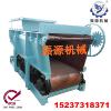 供应GLD800/5.5/S甲带给料机 带式给煤机 井下给煤机厂家 河南新乡振源