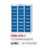 供应台湾天钢零件柜 CBH-324-1