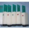 供应电子电表的省电方法