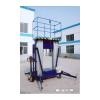 供应铝合金式升降机
