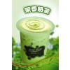 供应深圳奶茶加盟 奶茶加盟 台湾茶饮世家哈皮奶思首创鲜饮