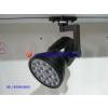 供应LED导轨灯外壳,18W轨道灯配件