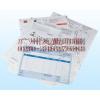 供应成品检验单印刷 转账凭证印刷 材料验收单印刷 首饰加工单印刷 INVOICE印刷 钢铁提货单印刷