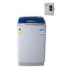 供应自助洗衣机投币式-海丫XQB55