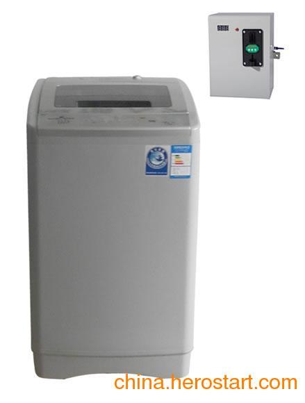 供应自助投币洗衣机-波尔卡小天鹅XQB80