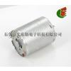 供应RF-370微型直流电机,打印机/水泵,家用电器直流马达