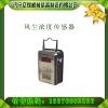 供应GCG-1000粉尘浓度传感器,传感器,粉尘浓度测定仪