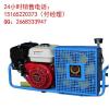 供应潜水呼吸空气压缩机