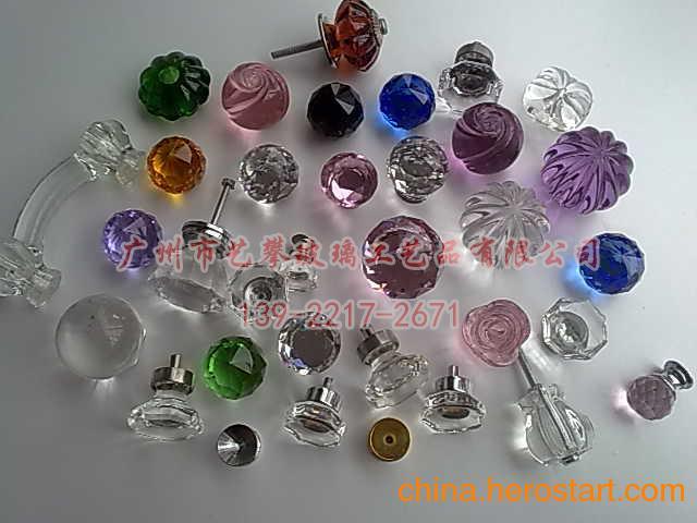 供应拉手 专业生产各种规格玻璃拉手 各种款式水晶拉手