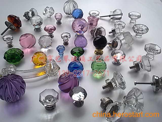 供应拉手 圆形水晶拉手 锌合金水晶拉手 家具水晶拉手配件