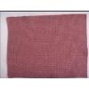 供应磁性纺织品 磁性针织面料 磁性印花布料 纳米磁布