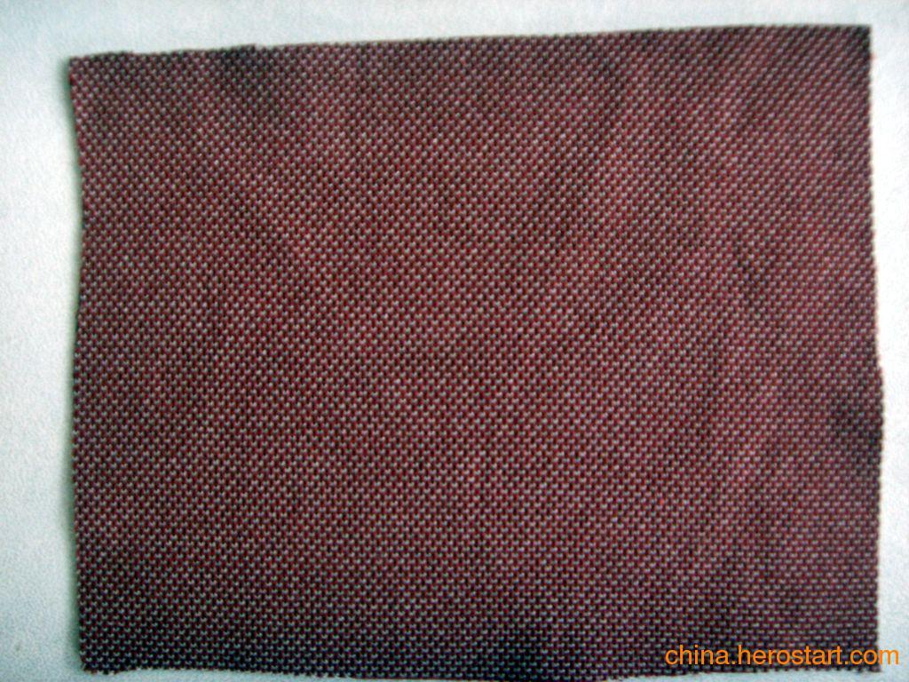 供应远红外磁纤维袜子 磁活性面料 磁疗面料远红外磁布 高能生物磁布