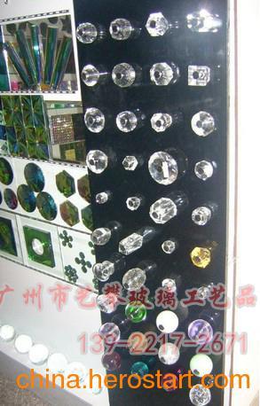 供应拉手 家具拉手 水晶拉手 玻璃拉手 专业生产厂家 大量批发