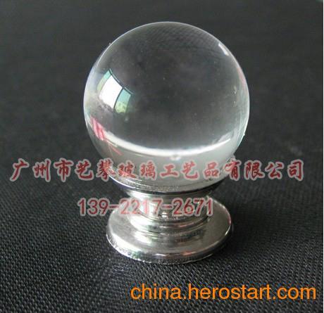 供应拉手 球型拉手 水晶拉手 玻璃拉手 产品丰富