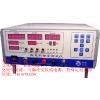 供应微电机测试仪器