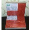 贵阳建筑模板市场-贵阳建筑模板品牌-桂林AAA级建筑模板供应