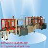 供应包装流水线 自动封箱机 自动开箱机 自动装箱机 自动打包机 高速边封机 收缩包装机 真空包装机 缠绕机 贴标机