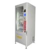 供应制冷加热式RL-S03R自动售货机