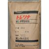 供应日本东丽 抗静电级PPS A756MX02