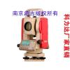 供应科力达KTS442R工程型全站仪,全站仪价格